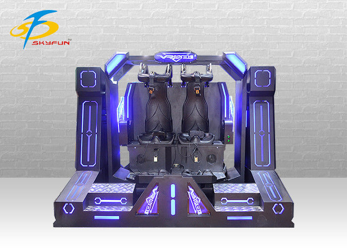 Super Big Pendulum Game Machine For 2 People / 9D VR Cinema 2.46 * 2.11 * 2.15cm